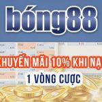 Lay mang bong 88
